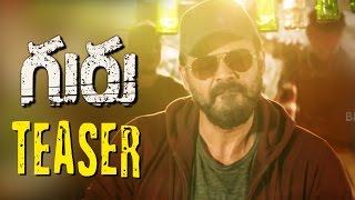Guru Telugu Movie Teaser Venkatesh, Rithika Singh