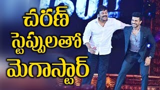 Charan To Shake His Legs with Chiranjeevi in Khaidi No150
