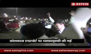RBI Governor faced protests from Congress at Kolkata airport