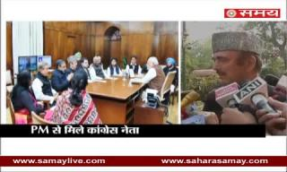 Gulam Nabi Aazad on Rahul Gandhi met PM Modi about the problems of farmers