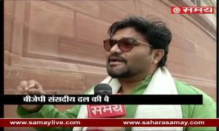 Babul Supriyo on BJP Parliamentary Party meeting with PM Modi