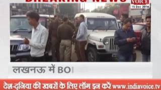 ucknow bank of india cash van was happing robbery in crore rupees
