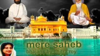 Mera Mujh Mein Kichh Nahin Art Of Living Bhajan
