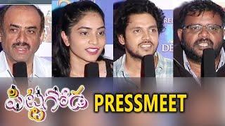 Pittagoda Movie Press Meet Vishwadev, Punarnavi Bhupalam