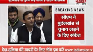 up assembly election 2017 will cm akhilesh yadav contest from bundelkhand