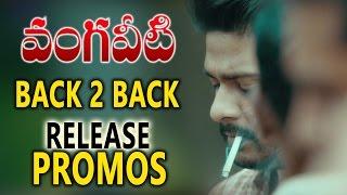 Vangaveeti Back 2 Back Release Promos Ram Gopal Varma, Naina Ganguly