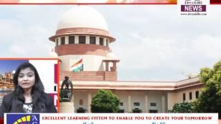 Superfast 20 Divya Delhi News 17/12/16
