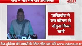 ex sp minister serious allegation of scam on akhilesh yadav for noida samajwadi park