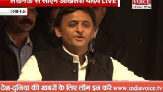 Chief Minister Akhilesh involve in musical get-together in lucknow