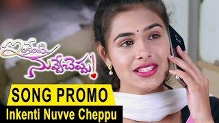 Inkenti Nuvve Cheppu Movie Inkenti Nuvve Cheppu Title Song