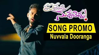 Inkenti Nuvve Cheppu Movie Nuvvala Doranga Video Song