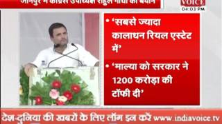 rahul gandhi attacks pm modi notebandi matter jaunpur rally