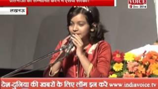 akhilesh yadav targets on narendra modi during distributed yash bharti award