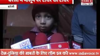 Torture on innocent teacher in Bareilly