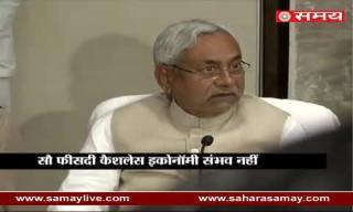Nitish Kumar statement over Cashless Economy