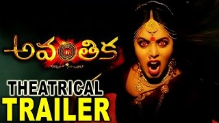 Avanthika Movie Theatrical Trailer Sriraj, Poorna