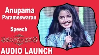Anupama Parameswaran Speech at Satamanam Bhavathi Audio Launch || Sharwanand, Anupama Parameswaran