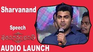 Sharwanand Speech at Satamanam Bhavathi Audio Launch Sharwanand, Anupama Parameswaran
