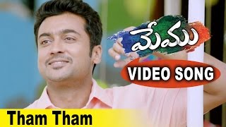 Memu Movie Video Songs Tham Tham Video Song Surya, Amala Paul