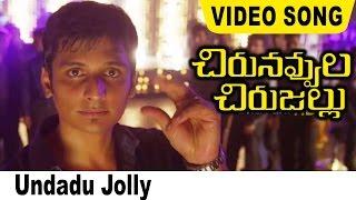 Chirunavvula Chirujallu Movie Undadhu Jolly Video Song || Jiiva, Trisha, Andrea Jeremiah