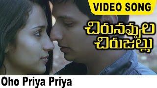 Chirunavvula Chirujallu Movie Oho Priya Priya Video Song Jiiva, Trisha, Andrea Jeremiah
