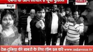 woman brutally beaten by crooks in mainpuri