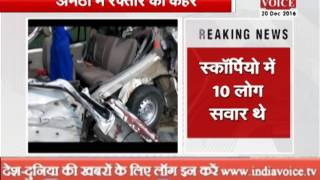 people died in road accident at amethi