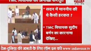 tmc mla runs with speakers mace in tripura assembly