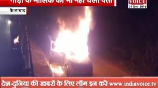 burnt a car in faizabad