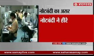 2 thousand diamond factories closed in Surat from after Demonetization