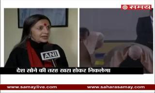 Brinda Karat on PM Modi speech in Varanasi