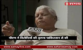 Lalu Prasad yadav on will agitate against Demonetization
