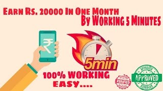 How To Earn Rs 20000 Per Month By Ojooo (Best PTC Site) 2017
