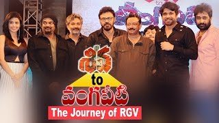 Shiva To Vangaveeti Journey Event The Journey of Ram Gopal Varma