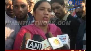 faridkot bhatinda mein protest dauraan unemployed teacher ne lagaai khud ko lagaai aag