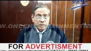 jalandhar powercom nigam ne commercial unit ka bill 13 hazaar ki jagah 23 crore mein diya
