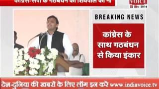 shivpal yadav big statmenton spcongress alliance