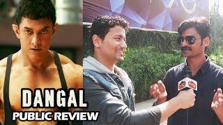 DANGAL Public Review - Aisi Movie 10-20 Saal Ke Baad Aa Rahi Hai