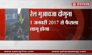 Ministry of Railways compensation doubled on railway accidents