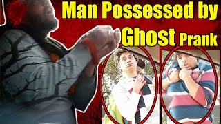 MaN Possessed by Evil spirit Part2 Drive thru prank Pranks in India 2016 Unglibaaz