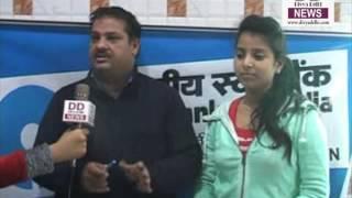 Divya Delhi News