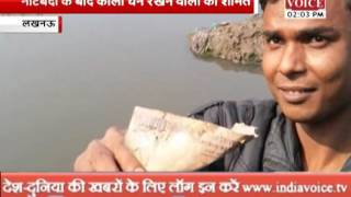 once again 500 and 1000 notes found in drain in lucknow