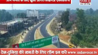 longest expressway of india from lucknow to agra open for public