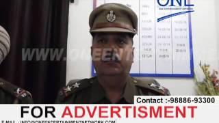 jalandhar police ne naakebandi dauraan do vyaktio ko kiya kaabu nasheela powder kiya baraamad