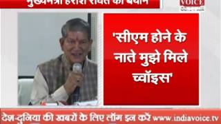 Harish Rawat says CBI is trying to influence the election campaign