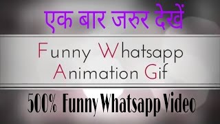 Viral  Funny Whatsapp & Facebook Funny Videos
