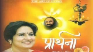 Prarthana Karne Ko Art Of Living Bhajan