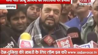 Abu Azmi vulgar comments on Rahul Gandhi and Sheila Dixit