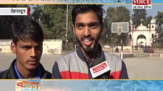"""2017 विधानसभा चुनाव पर देखें इंडिया वॉइस का खास शो """"यंगिस्तान"""" part 2"""