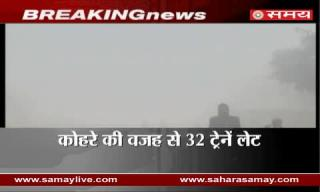 Affected on Flights and Trains due to dense fog in Delhi and NCR